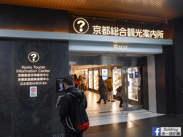 kyoto-station-40