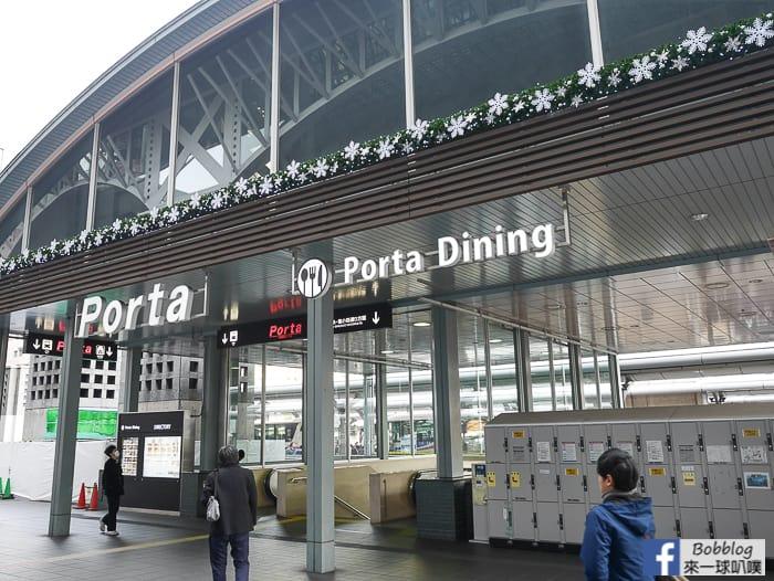 kyoto-station-45