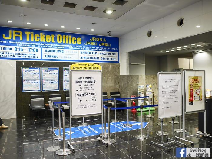 kyoto-station-48