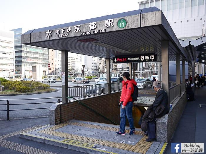 kyoto-station-52