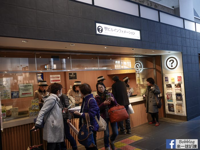 kyoto-station-55