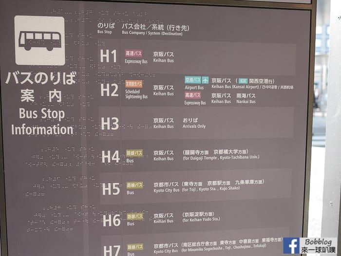 kyoto-station-56