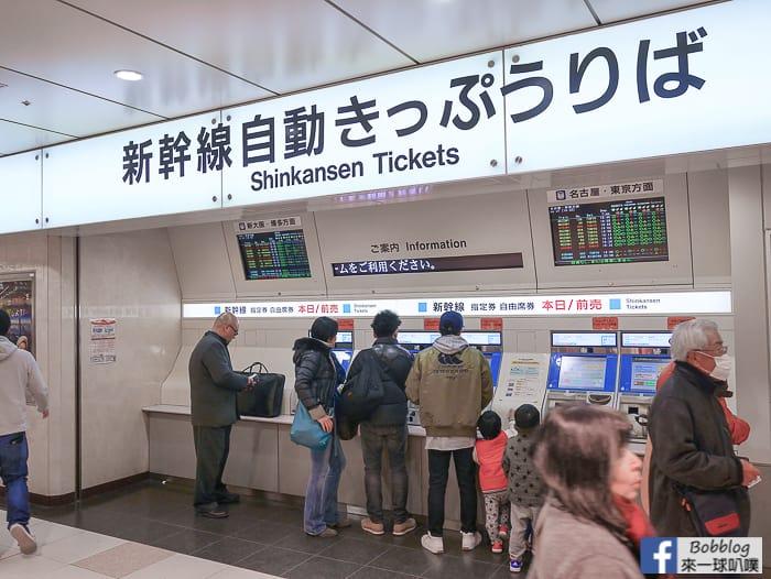 kyoto-station-6