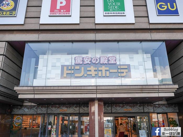 kyoto-station-61