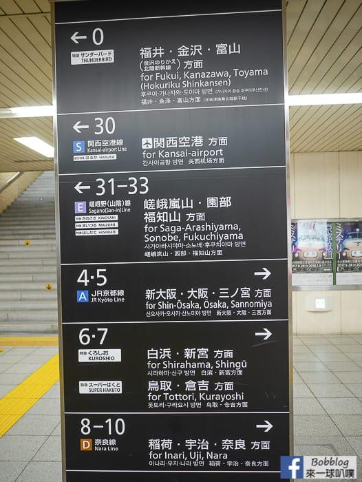 kyoto-station-63
