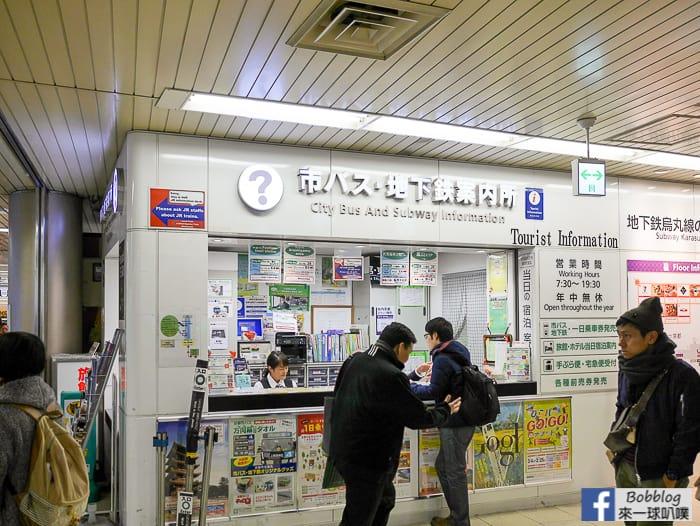 kyoto-station-64