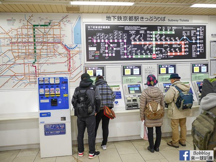 kyoto-station-66