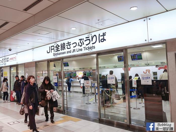 kyoto-station-7