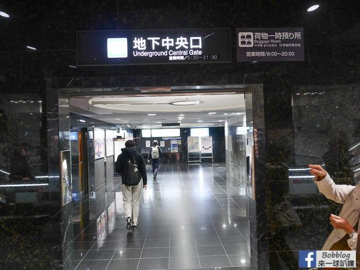 kyoto-station-76