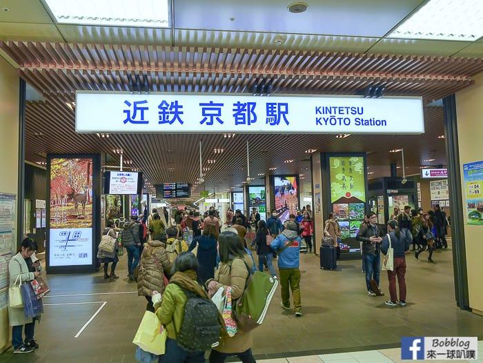 kyoto-station-8
