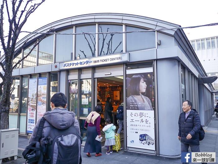 延伸閱讀:京都車站巴士票券中心、京都市巴士・地下鐵案内所購買交通票券