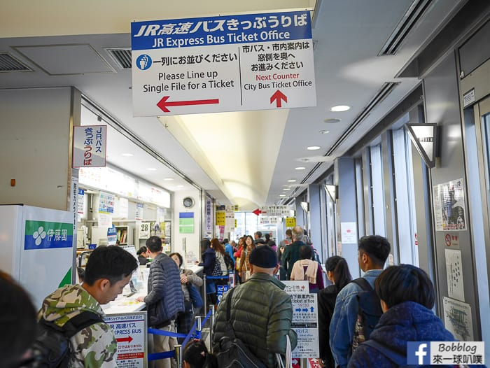 kyoto-station-84