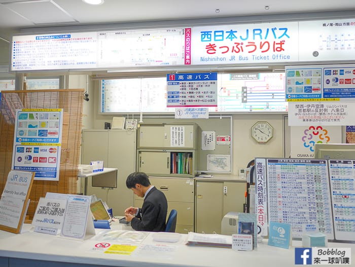 kyoto-station-85