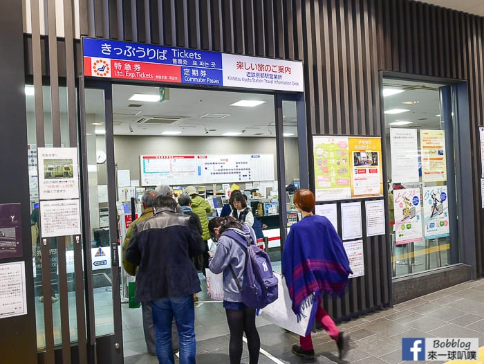 kyoto-station-9