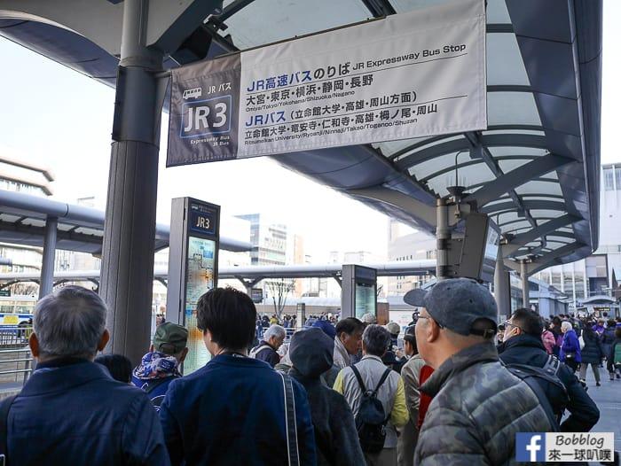 kyoto-station-92