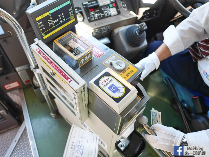 kyoto-station-98