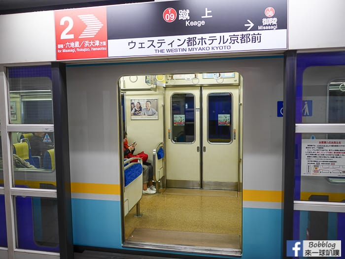 kyoto-subway-14