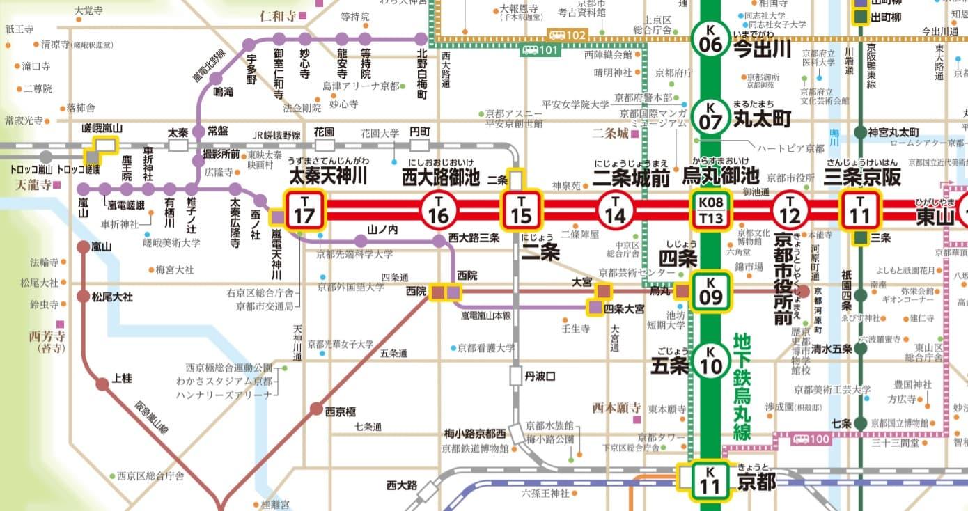 京都地鐵嵐山交通票券 京都地下鐵・嵐電一日券