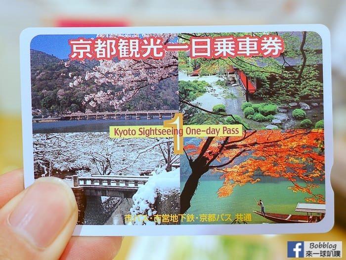 kyoto-ticket-9