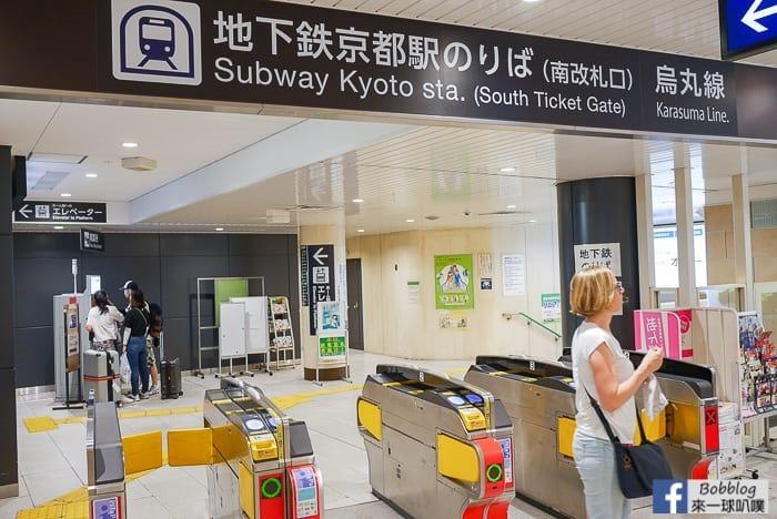 kyotosubwayticket-3