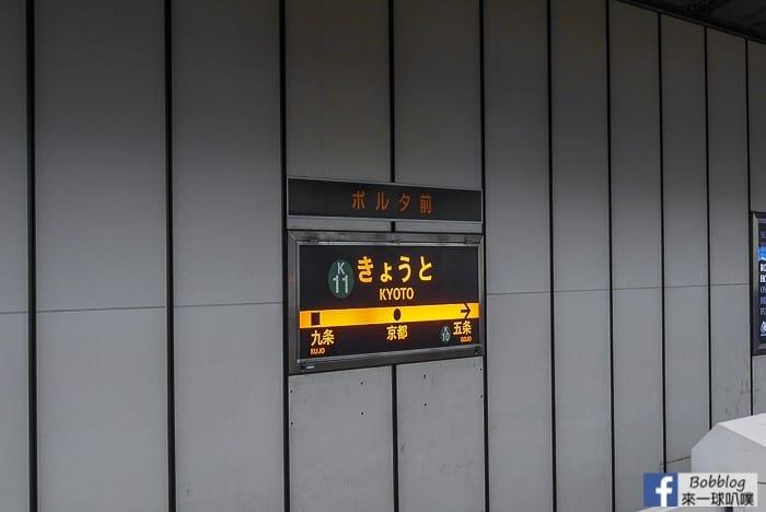 kyotosubwayticket-6