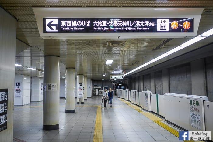 kyotosubwayticket-9