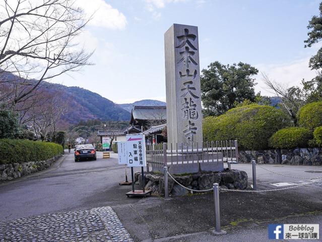 京都嵐山人力車-14