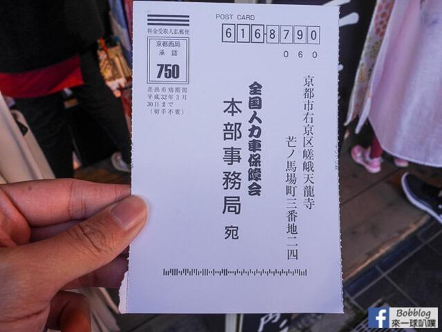 京都嵐山人力車-33