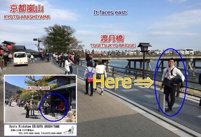 Kyoto Arashiyama Rickshaw stands