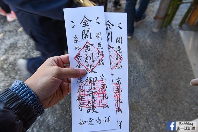 京都金閣寺-雪金閣-8