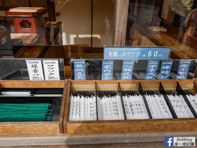 京都金閣寺-雪金閣-92