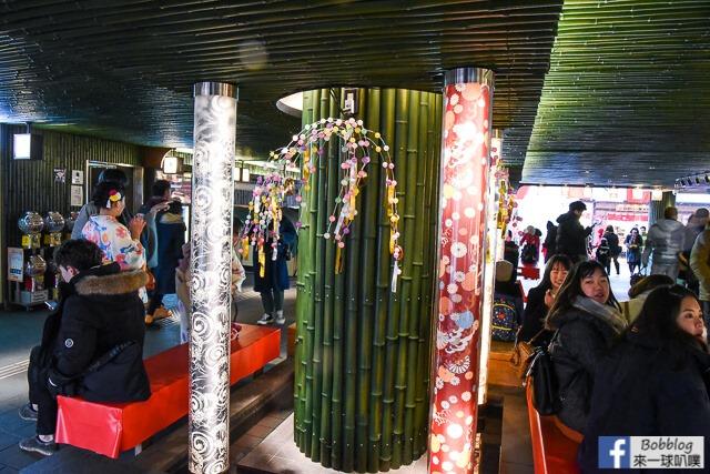 Kimono Forest-12