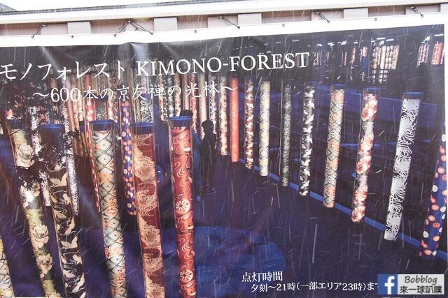 Kimono Forest-2