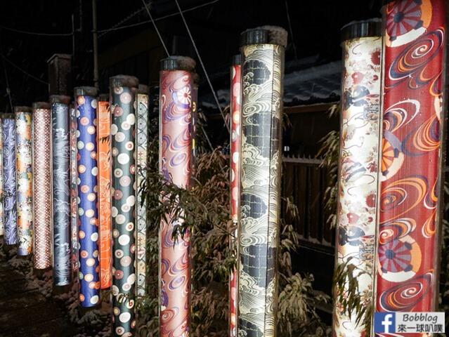 Kimono Forest-25
