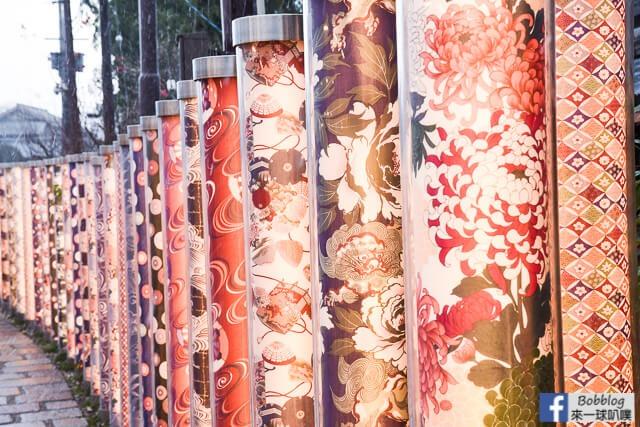 Kimono Forest-5