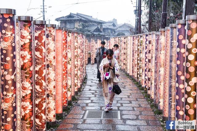Kimono Forest-6