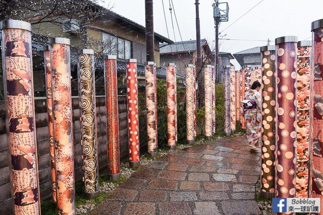 Kimono Forest-7