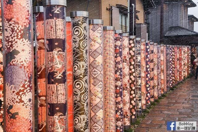 Kimono Forest-9