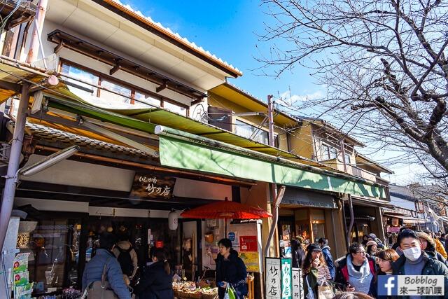 延伸閱讀:京都嵐山大街逛街購物攻略(超好逛可愛日式雜貨/美食)