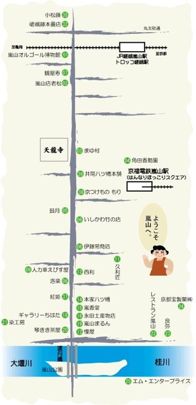 map_miyage