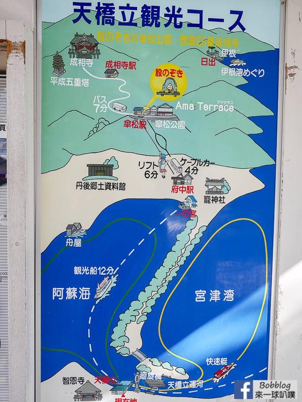 Amanohashidate-Sightseeing-Boat-29