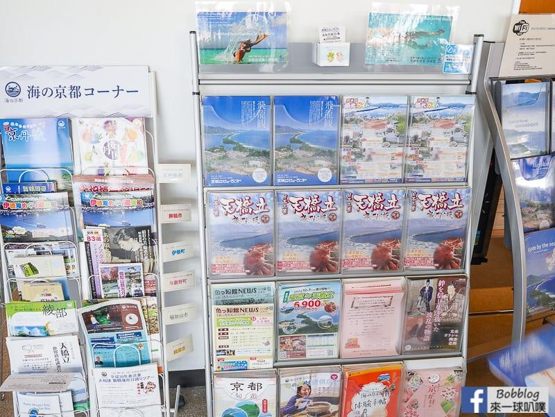 Amanohashidate-Station-14
