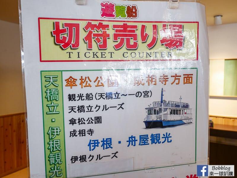 Amanohashidate-Station-16