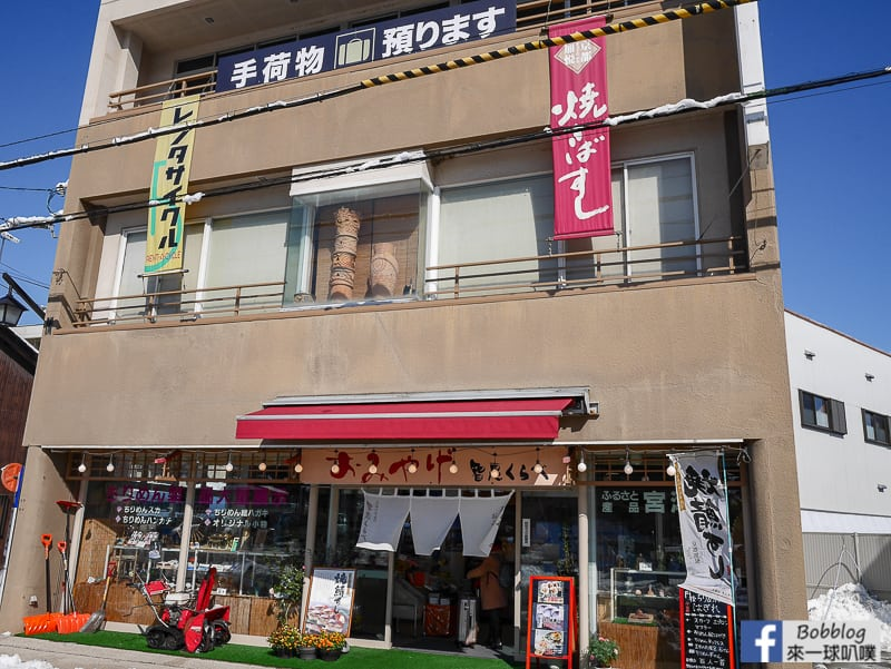 Amanohashidate-Station-26