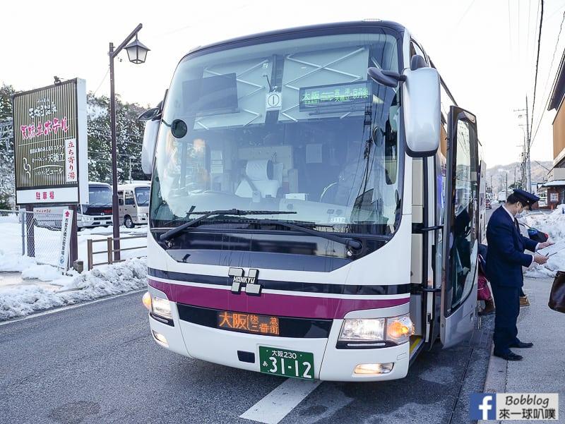 Amanohashidate-Station-35