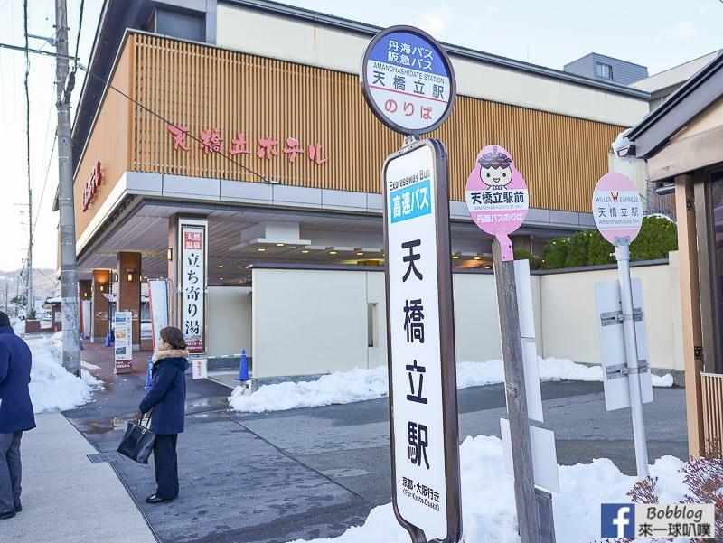 Amanohashidate-Station-36