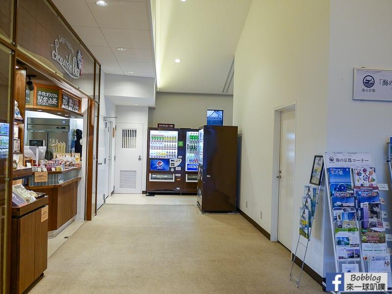 Amanohashidate-Station-44