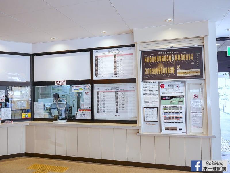 Amanohashidate-Station-7