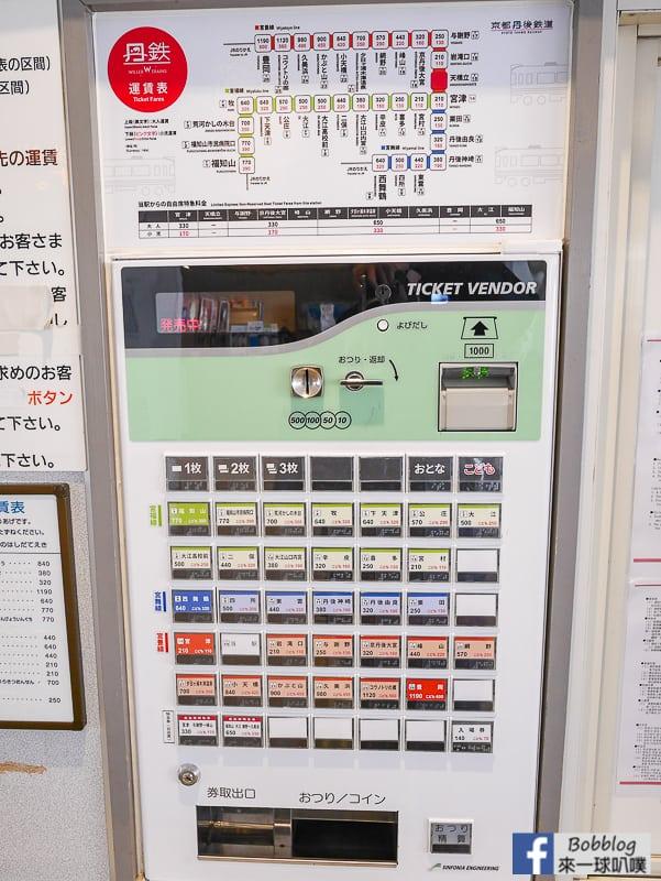 Amanohashidate-Station-9