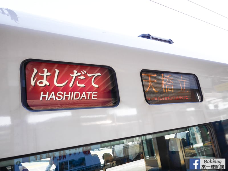 Amanohashidate-transport-10